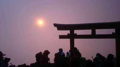富士山頂上久須志神社の鳥居