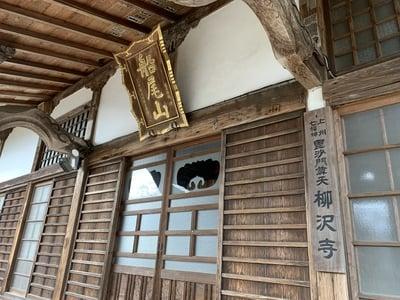 柳沢寺の本殿