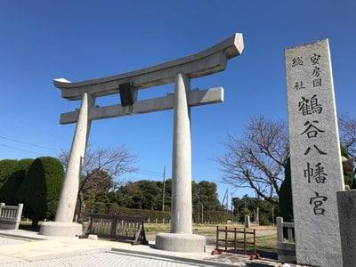 鶴谷八幡宮(千葉県)