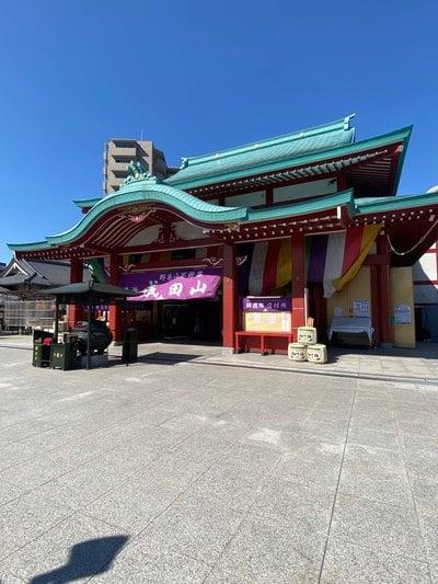 横浜成田山延命院(成田山横浜別院)の本殿