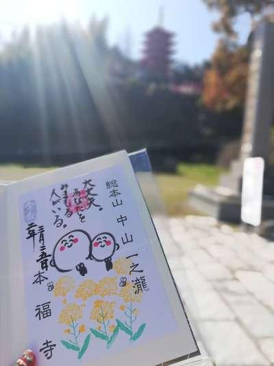 本福寺(佐賀県)