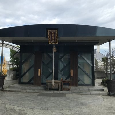 北谷稲荷神社(東京都)