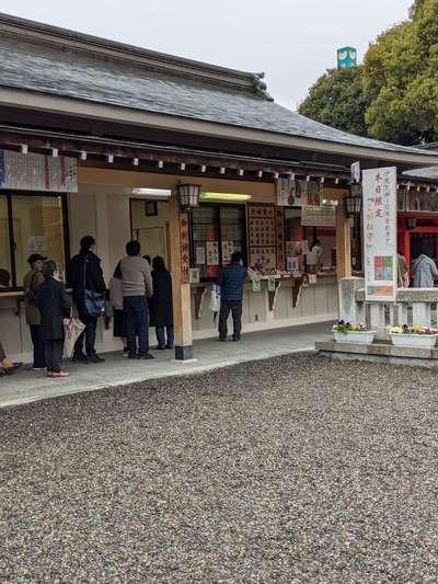 金神社(岐阜県)
