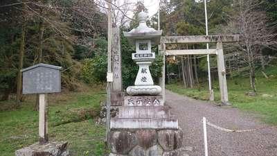 坂祝神社(岐阜県)