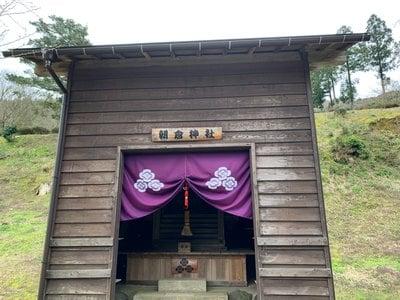 朝倉神社(福井県)