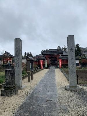 成就院(栃木県)