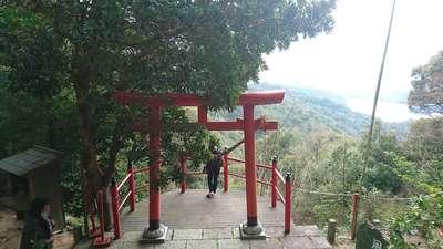 二井寺山極楽寺の鳥居