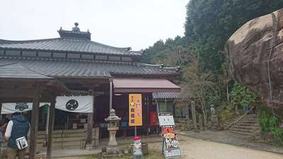 地蔵院の本殿