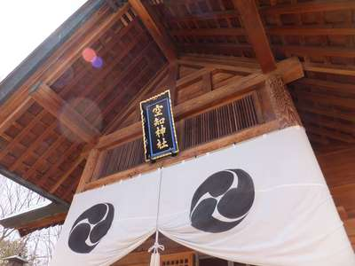 空知神社(北海道)