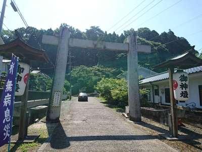 大津日吉神社(熊本県)