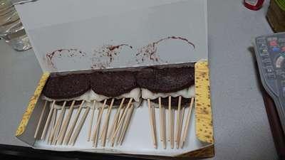 尊永寺の食事