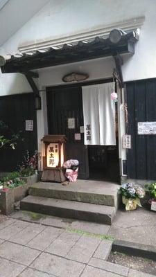 八幡朝見神社の食事