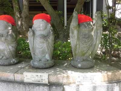 福祥寺(須磨寺)の地蔵