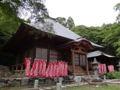 普門寺(切り絵 御朱印の寺)の本殿