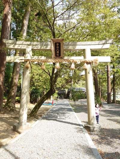 事任八幡宮(静岡県)
