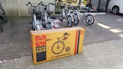 帰厚院(北海道)