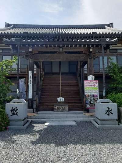 観音寺(広島県)
