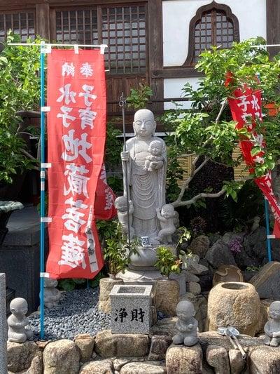 昌福寺の地蔵