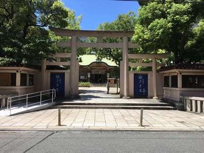 坐摩神社(大阪府)