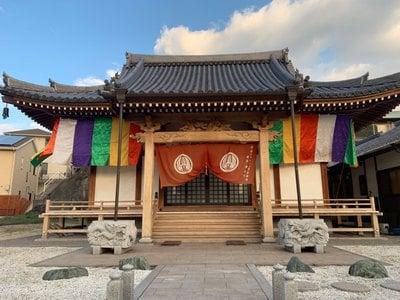 王子山薬師寺(広島県)