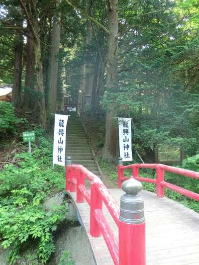 龍興山神社(青森県)
