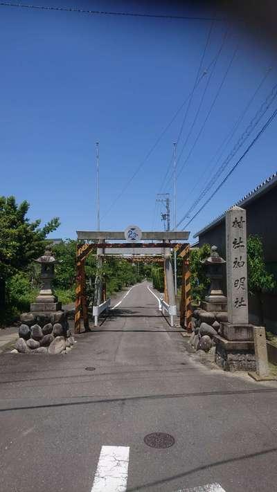 中島神社の鳥居