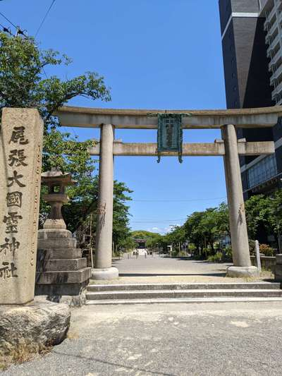 尾張大國霊神社(国府宮)(愛知県)