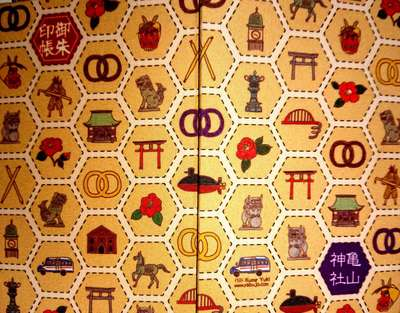 亀山神社の御朱印帳
