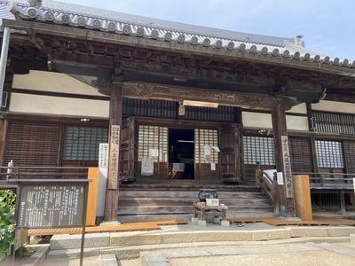 大樹寺(愛知県)
