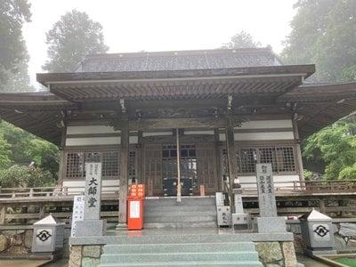 雲辺寺の本殿