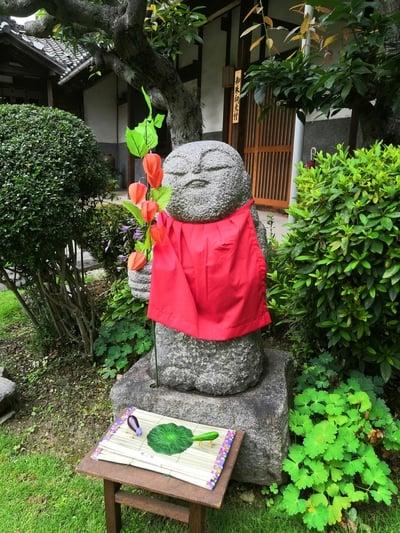 青林山 延命寺(愛知県)