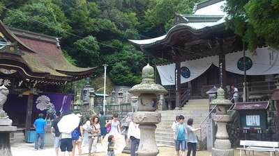 八栗寺の本殿