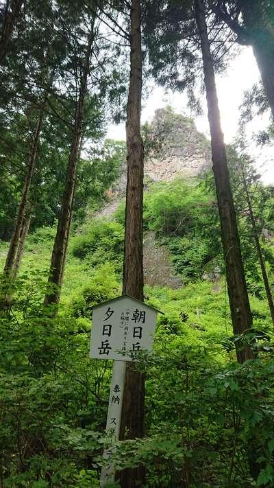 榛名神社の自然