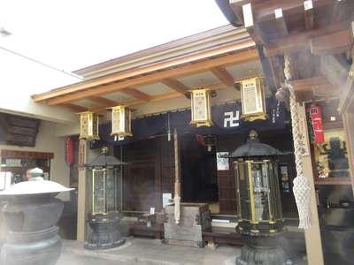 大観音寺(東京都)