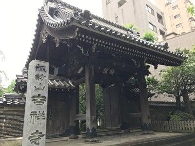 吉祥寺(東京都)