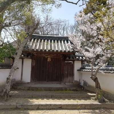 安養院(兵庫県)