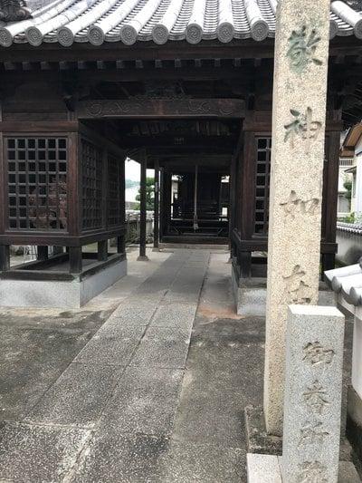 渡邉神社(広島県)