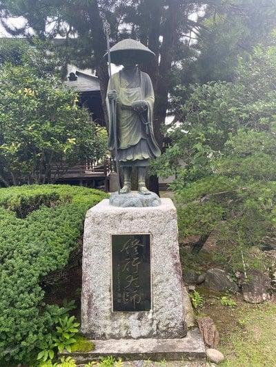 聖眼寺(群馬県)