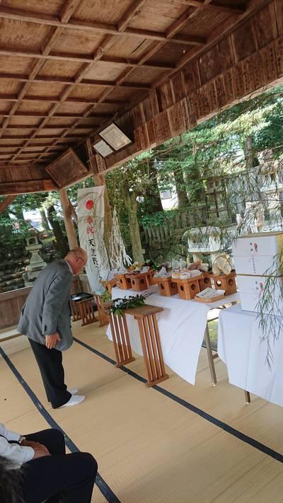 天鷹神社の体験その他