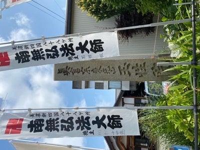 玉性院(岐阜県)
