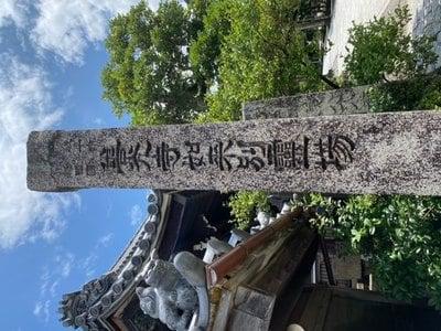 安乗院善光寺(岐阜善光寺)(岐阜県)