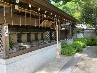 伊和志津神社の末社