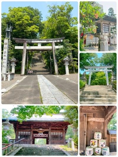 二本松神社(福島県)