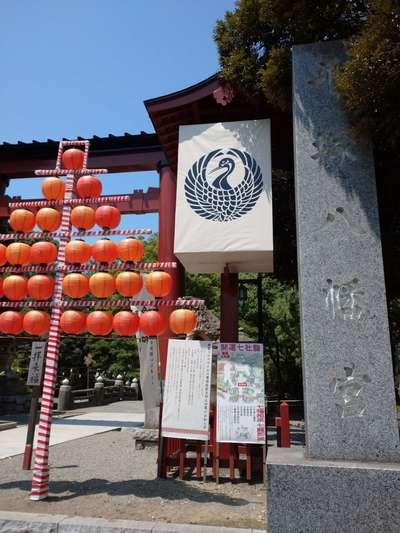 平塚八幡宮(神奈川県)