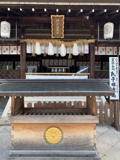 伊弉諾神宮の本殿