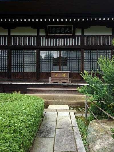 大悲願寺の本殿
