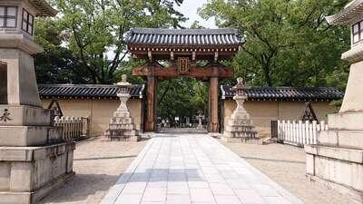 西宮神社(兵庫県)