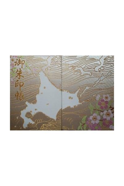 岩見沢神社の御朱印帳