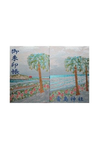 青島神社(青島神宮)の御朱印帳