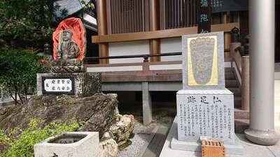 善楽寺の本殿